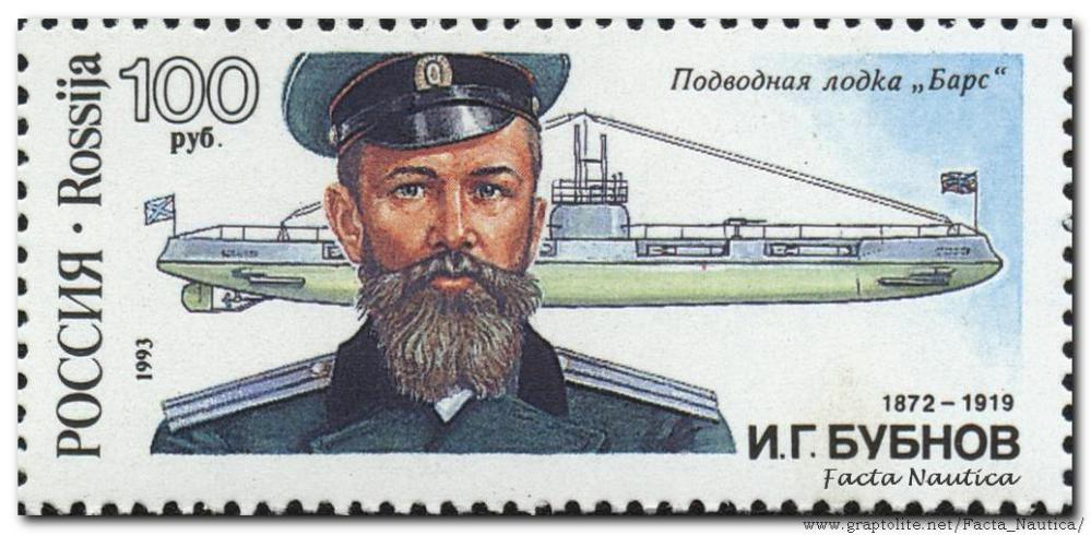 Ivan G. Bubnov, the Russian submarine designer and his submarine BARS.